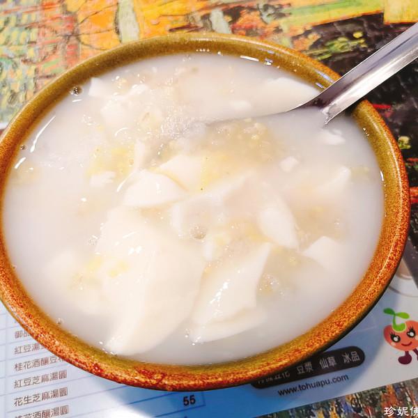 新北市 餐飲 飲料‧甜點 冰店 豆花朴(中和店)