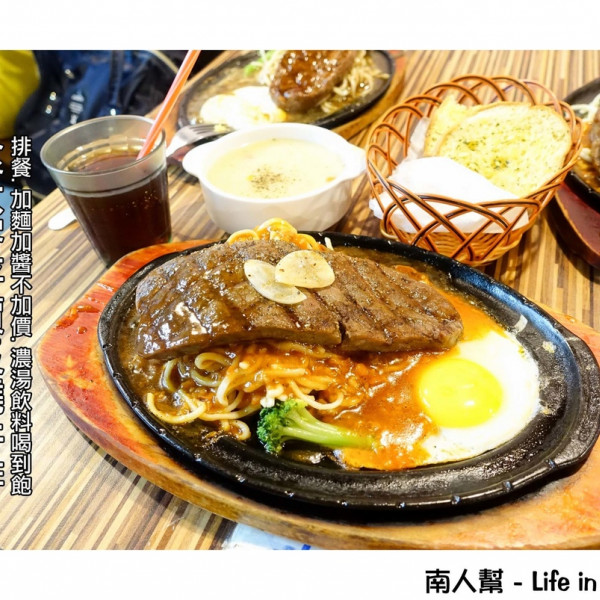 台南市 餐飲 牛排館 食大客平價炙燒牛排(台南店)