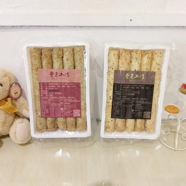 彰化縣 購物 特產伴手禮 豐巢工坊手工蛋捲
