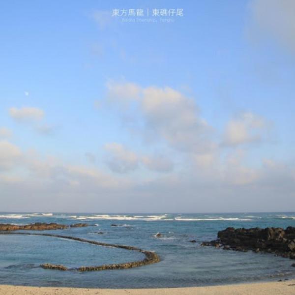 澎湖縣 觀光 觀光景點 吉貝東方馬龍