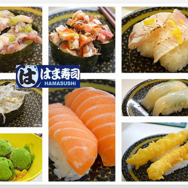 台北市 餐飲 日式料理 壽司‧生魚片 はま寿司HAMA壽司 南京復興店