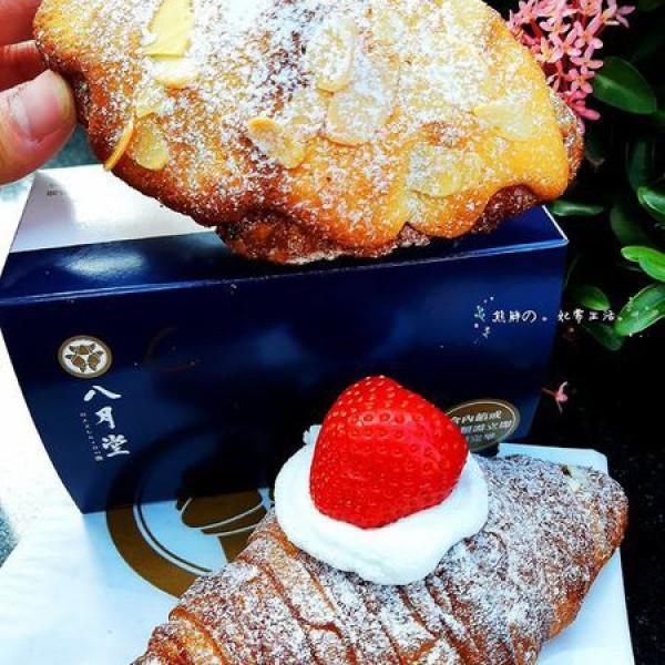 台中市 美食 餐廳 烘焙 蛋糕西點 八月堂