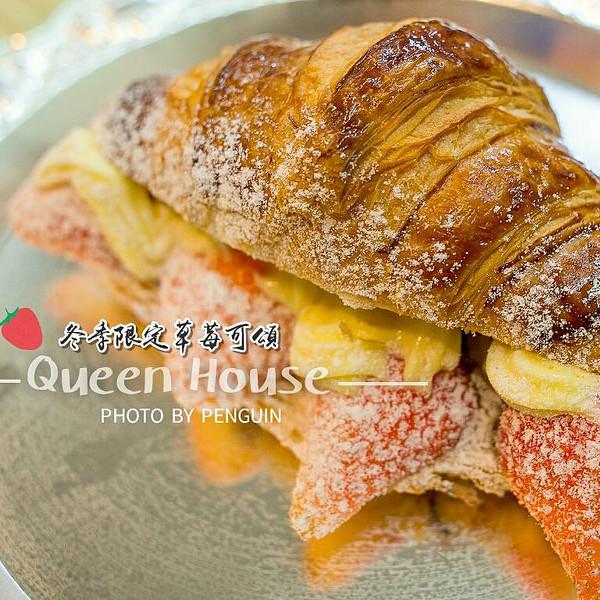 台南市 餐飲 飲料‧甜點 甜點 Queen House法式手工甜點