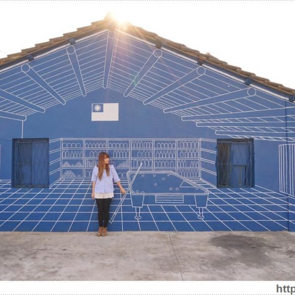金門縣 觀光 觀光景點 中堡藍晒圖