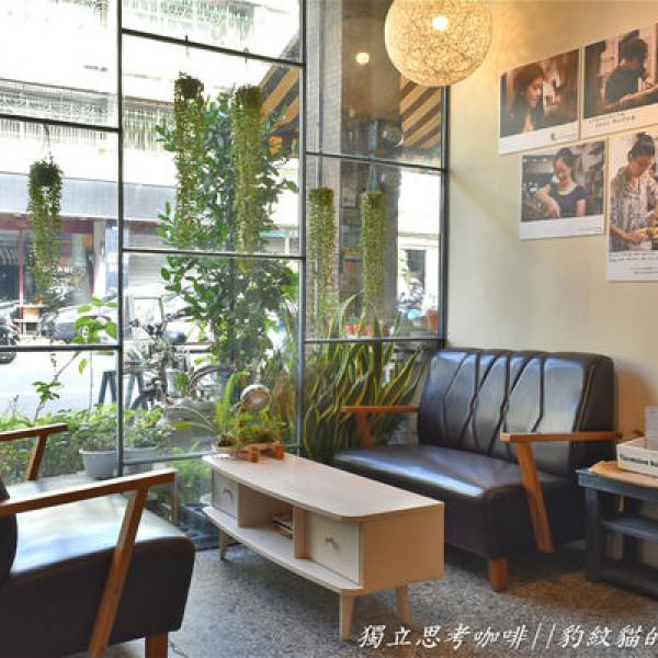 彰化縣 餐飲 咖啡館 Tzemdas Kaffa 手作.獨立思考咖啡