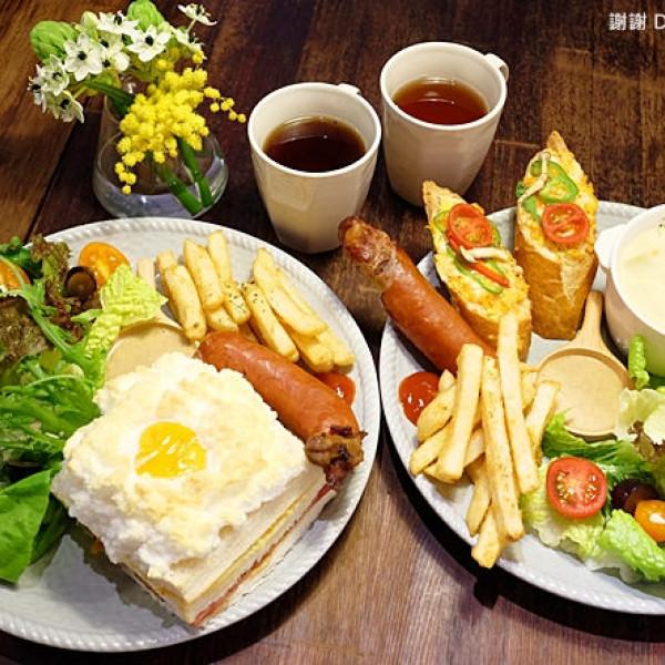 新北市 餐飲 咖啡館 謝謝 DOUMO