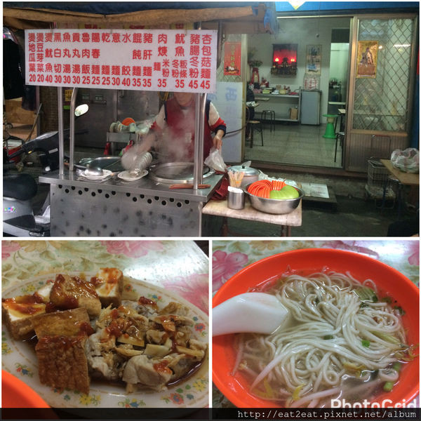 新北市 餐飲 麵食點心 華福街無名麵店