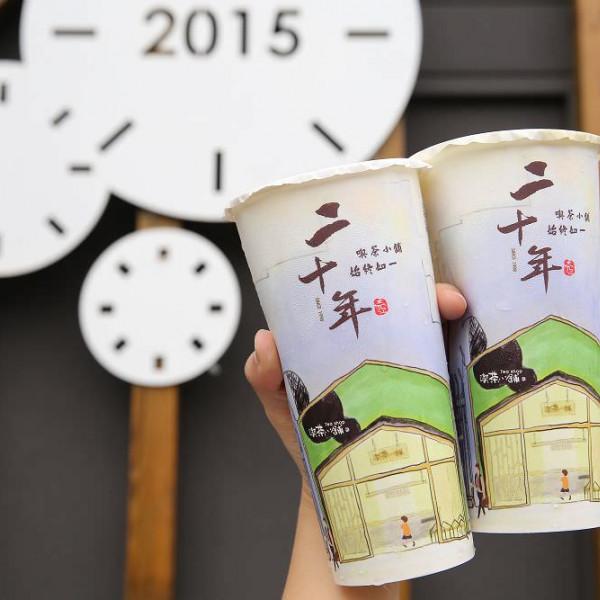 台中市 餐飲 飲料‧甜點 飲料‧手搖飲 喫茶小舖 (民權店)