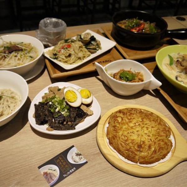 台南市 餐飲 麵食點心 禮面作 Noodle Mix(台南中華店)