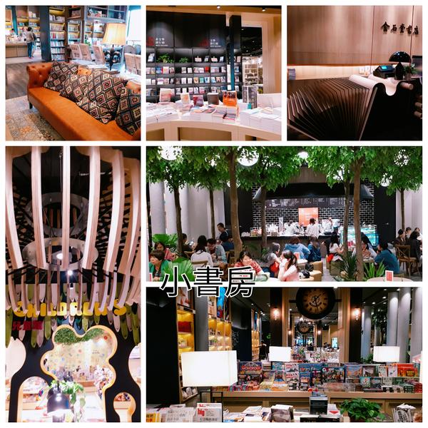 台中市 購物 其他 台中秀泰廣場影城站前店