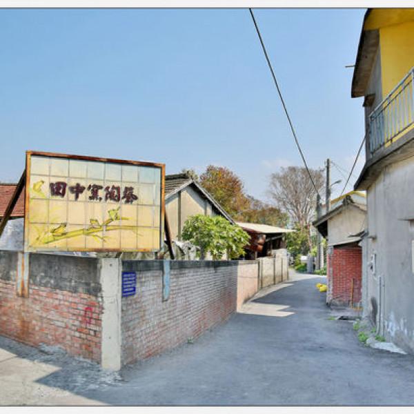 彰化縣 觀光 觀光景點 2017田中蜀葵花海藝術節