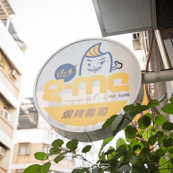 台南市 餐飲 多國料理 其他 焗米G-Me焗烤壽司