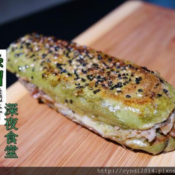 台中市 餐飲 夜市攤販小吃 綠帽燒餅