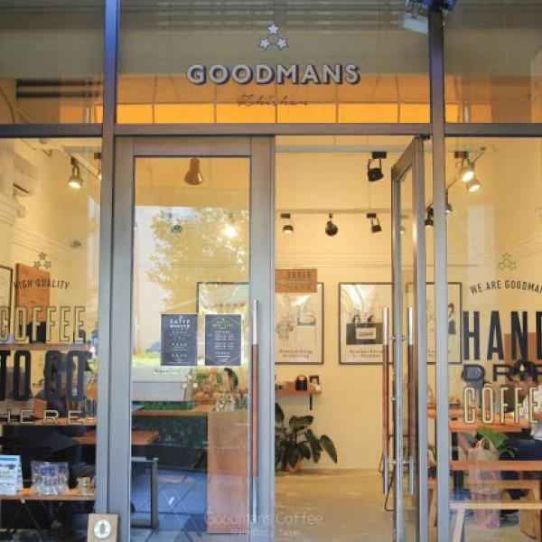 台北市 餐飲 飲料‧甜點 飲料‧手搖飲 Goodmans Coffee 芝山店