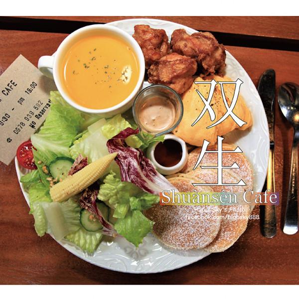 台南市 餐飲 義式料理 双生 Shuànsên Cafe