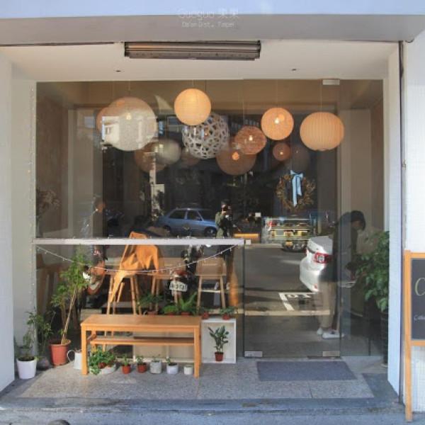 台北市 美食 餐廳 飲料、甜品 飲料、甜品其他 果果 Guoguo