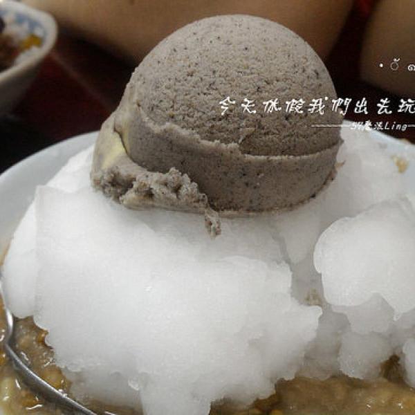 新竹縣 餐飲 飲料‧甜點 飲料‧手搖飲 真順冰城