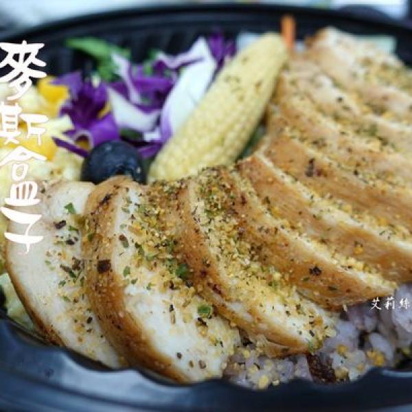 台北市 餐飲 多國料理 其他 麥斯盒子