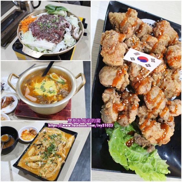 高雄市 美食 餐廳 異國料理 韓式料理 韓咪達韓式料理