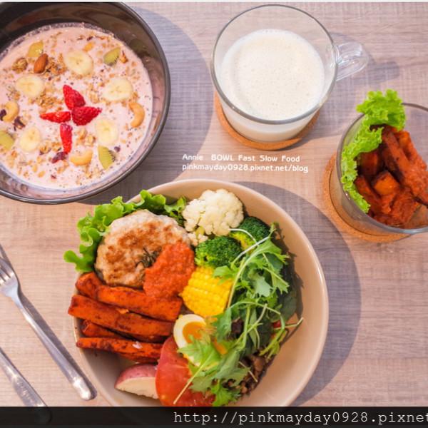 台中市 餐飲 茶館 BOWL Fast Slow Food