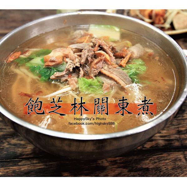 台南市 餐飲 台式料理 飽芝林關東煮