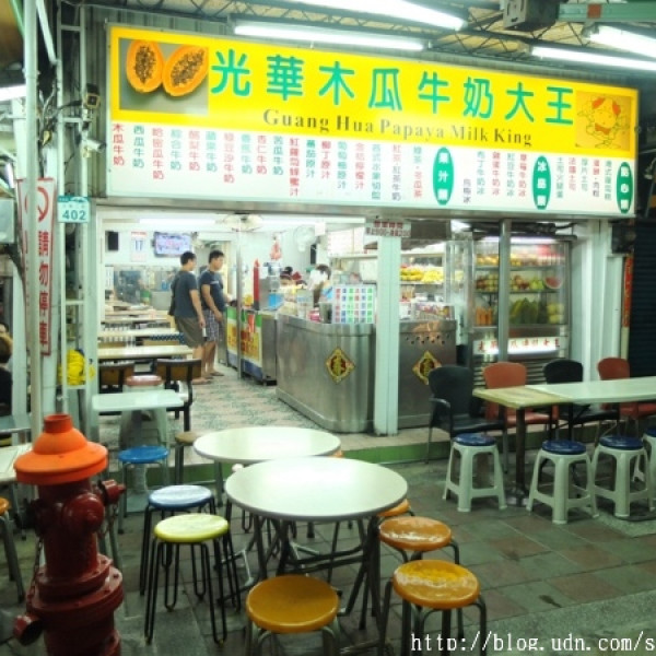 高雄市 餐飲 飲料‧甜點 冰店 光華木瓜牛奶