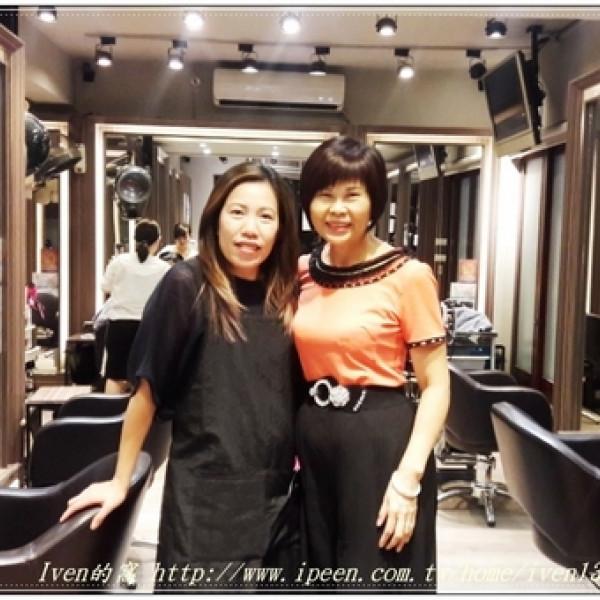 台北市 觀光 休閒娛樂場所 Deyi Hair Salon 得意 髮型.養護.沙龍