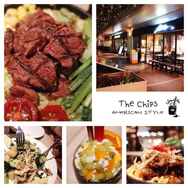 新北市 餐飲 美式料理 the Chips美式餐廳-板橋車站店