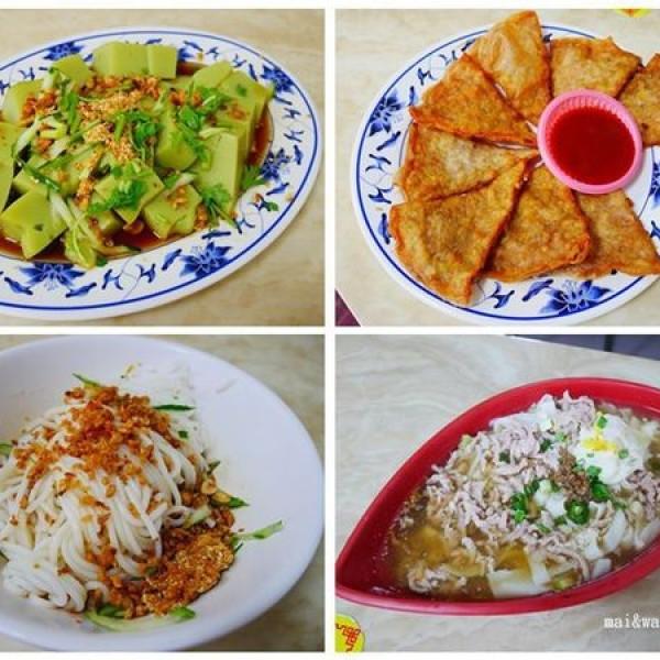 桃園市 餐飲 多國料理 其他 宏珍雲南過橋米線