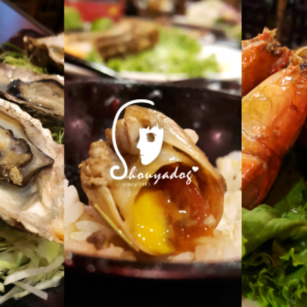 桃園市 餐飲 台式料理 活跳跳活蝦餐廳