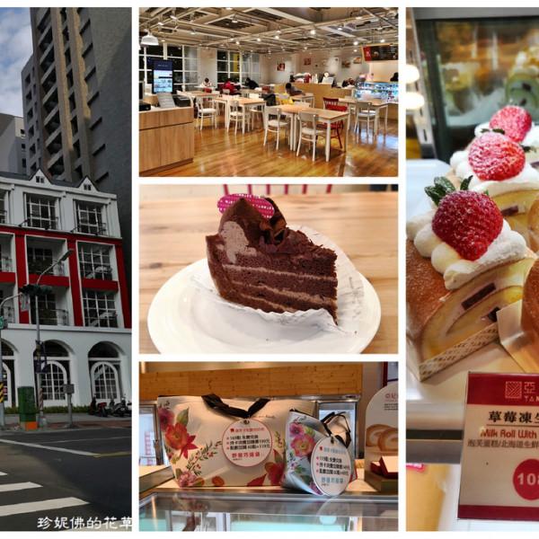 高雄市 餐飲 飲料‧甜點 甜點 亞尼克高雄旗艦店