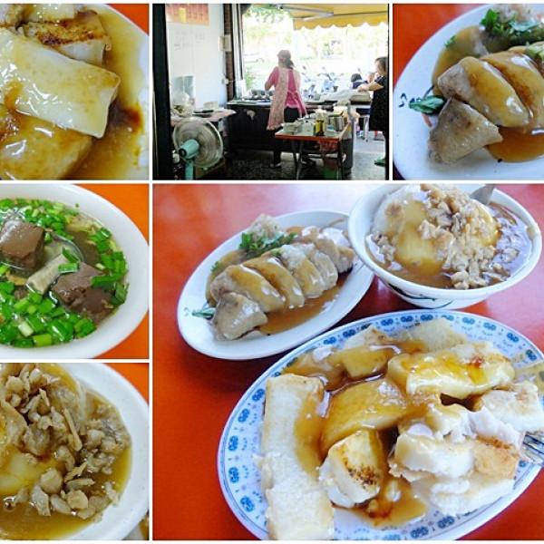 台東縣 餐飲 早.午餐、宵夜 中式早餐 阿榮蘿蔔糕