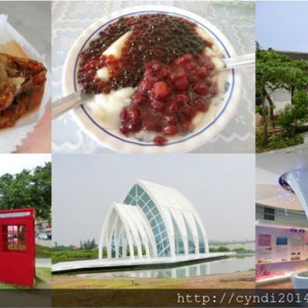 台南市 餐飲 飲料‧甜點 冰店 北門豆花