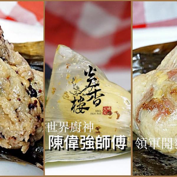 台中市 餐飲 港式粵菜 炎香樓