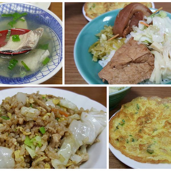 高雄市 餐飲 台式料理 老年代焢肉飯