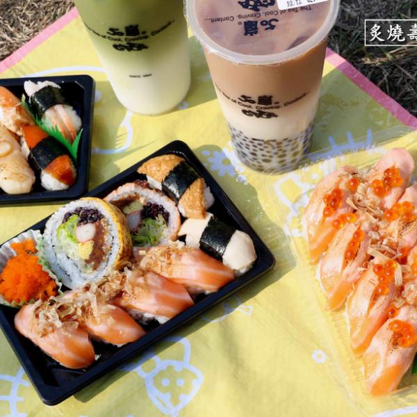 嘉義市 餐飲 日式料理 壽司‧生魚片 炙燒壽司