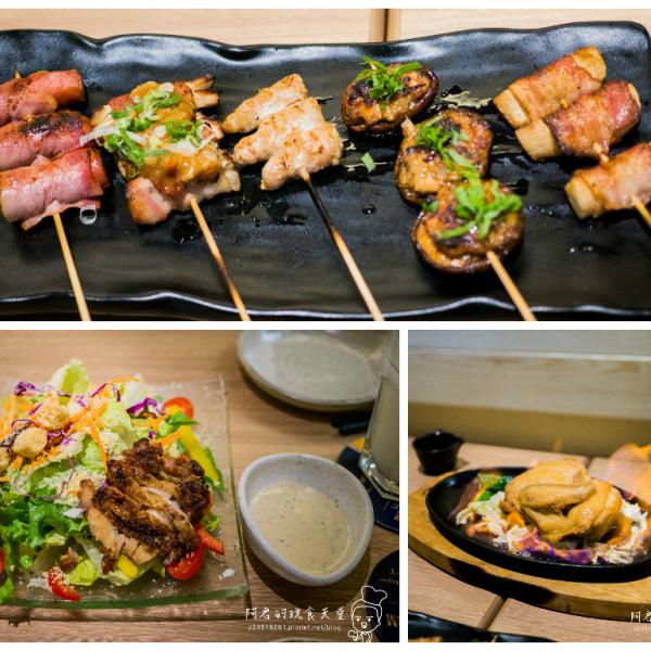 台北市 餐飲 日式料理 居酒屋 炭旬居酒屋