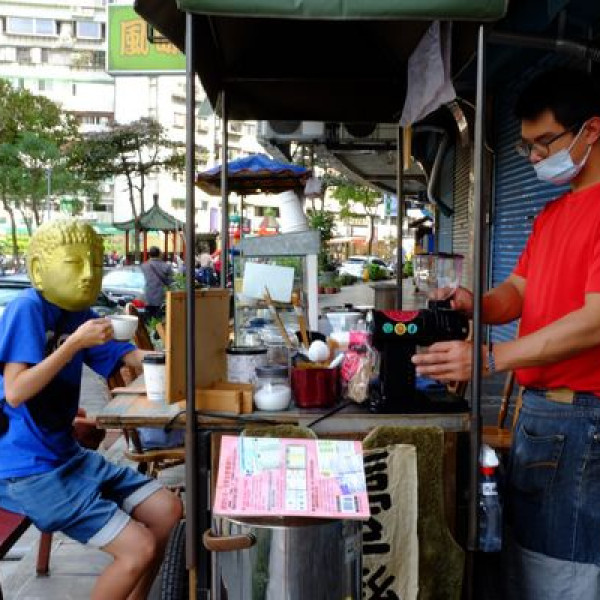台北市 美食 餐廳 咖啡、茶 咖啡館 憨人咖啡