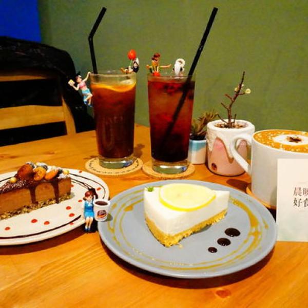 桃園市 餐飲 咖啡館 晨曉好食 Daybreak house