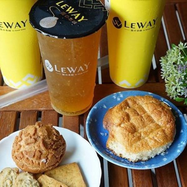 桃園市 美食 餐廳 飲料、甜品 飲料專賣店 LeWAY 樂の本味 (桃園中正店)