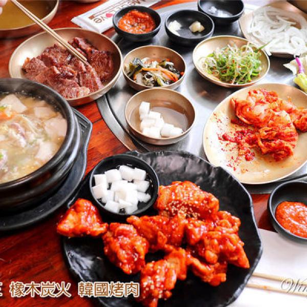 台北市 餐飲 燒烤‧鐵板燒 燒肉燒烤 Meat Love正宗韓式炭火燒肉