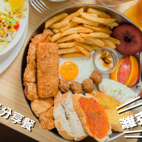 屏東縣 餐飲 早.午餐、宵夜 早午餐 濰克早午餐墾丁店