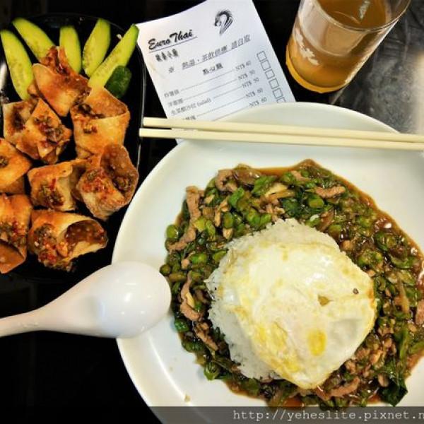 台南市 餐飲 泰式料理 歐泰小廚