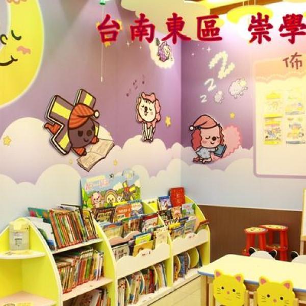 台南市 購物 便利商店 7-11崇學門市