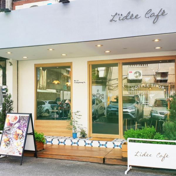 新北市 餐飲 多國料理 其他 L'idée Café樂點咖啡