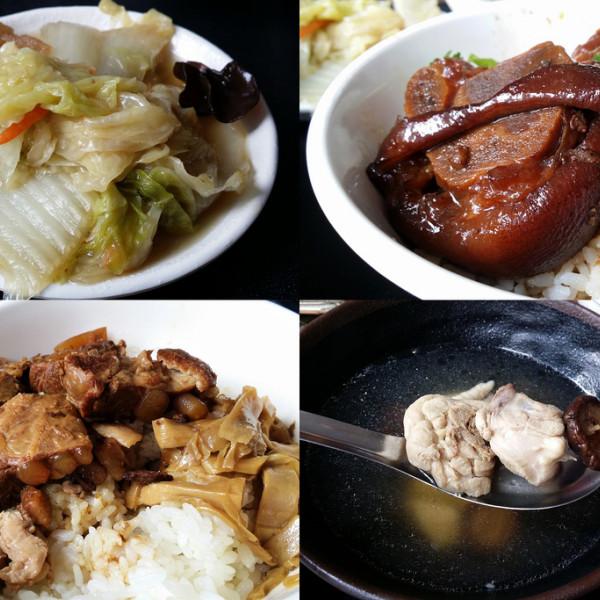 高雄市 美食 餐廳 中式料理 小吃 赤崁嫩骨飯