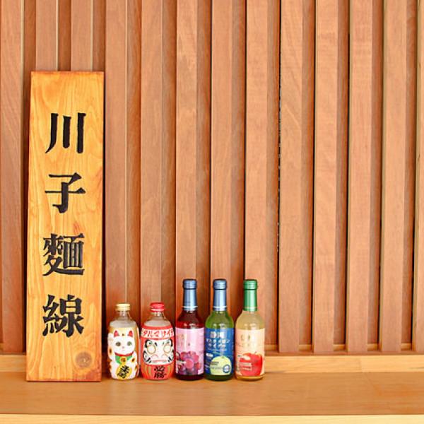 台中市 餐飲 台式料理 川子麵線