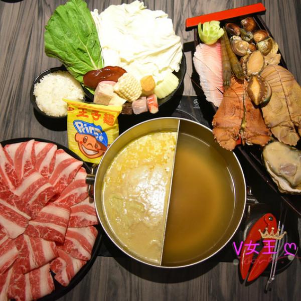 新北市 餐飲 鍋物 火鍋 湯正黑潮涮涮鍋
