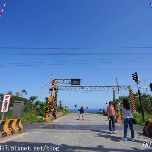 台東縣 觀光 觀光工廠‧農牧場 太麻里櫻木平交道