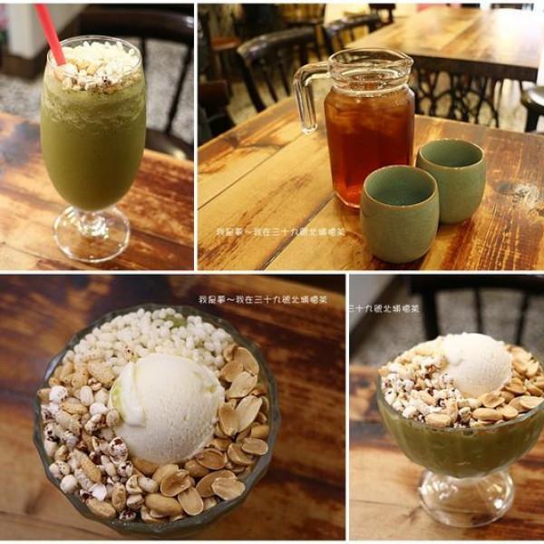 新竹縣 餐飲 飲料‧甜點 甜點 三十九號北埔擂茶